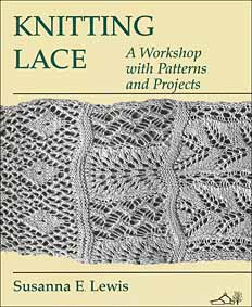knitting_lace_a_workshop_with_p_en_p