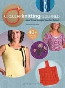 circular_knitting_redefined
