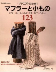 lets_knit_series_123