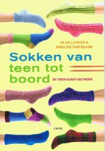 sokken_van_teen_tot_boord