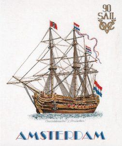 sail_1990