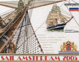 sail_amsterdam_2005