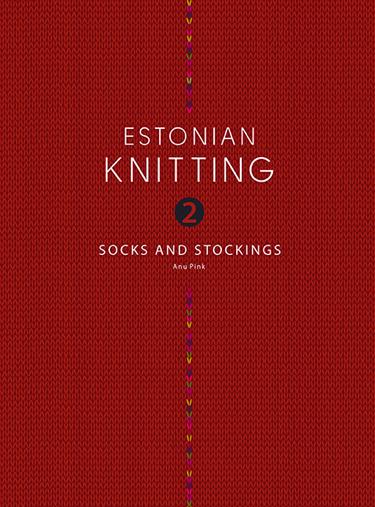 Estonian Knitting 2 socks and stockings