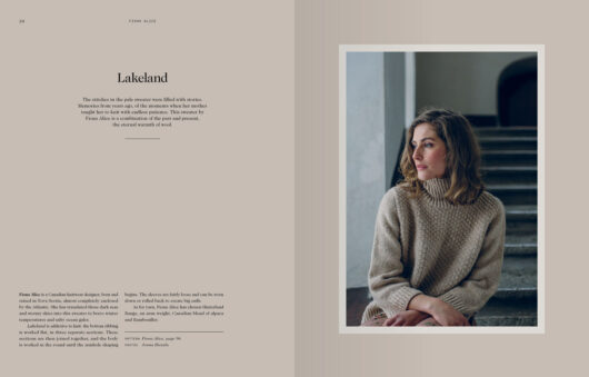 laine magazine issue 4 de afstap