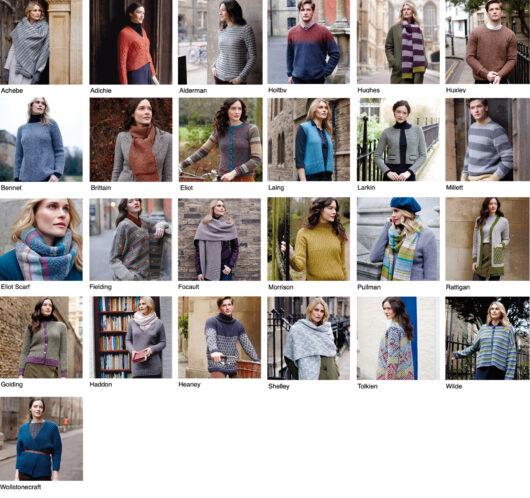 rowan magazine 66 patterns