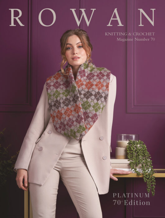 Rowan Knitting and Crochet Magazine issue 70 de afstap Amsterdam